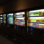 La distribution automatiquede boisson : quels sont les atouts de ce secteur hautement concurrentiel?